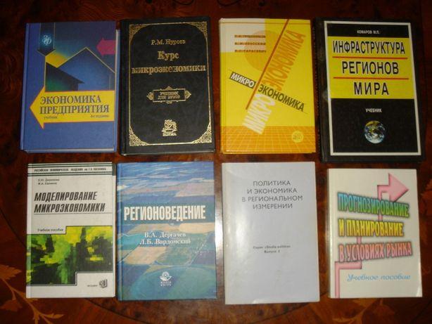 Западная экономическая социология: Хрестоматия современной классики. Киев - изображение 6