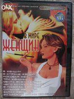 6 DVD-дисков с фильмами - сборниками