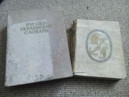 Старі книги