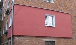 Утепление Квартир Домов Фасадов Компенсация по гос. программе от 35%