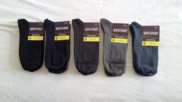 Носки Шкарпетки демісезонні лайкра від виробника, опт та роздріб