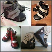 Ортопедические кожаные ботинки со съемной ортопедической стелькой