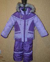 Зимний костюм 1500 рублей