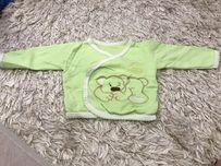 Продам детские вещи пару раз одеты на малыша от рождения до 3 месяцев