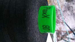 Нитки Paxx 80