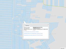 Продам земельну ділянку с. Біла Криниця, є дві ділянки по 20 та 30 сот
