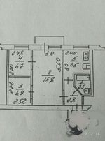 Продам 3-х комнатную квартиру пгт Балабино + гараж