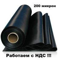 Пленка полиэтиленовая 200 мкм строительная. 870 грн/рулон.