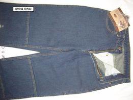 River Road / джинсы кевларовые.