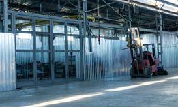 Продам производственно складской комплекс с офисами