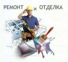 Бригада спецеалистов по строительным роботам