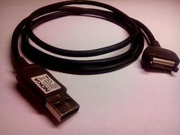 Провод, кабель usb к Nokia N70, N72, N73 и т.д