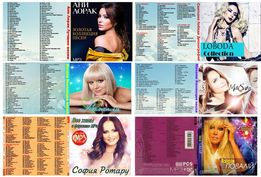 Музыка на Mp3 и CD диске