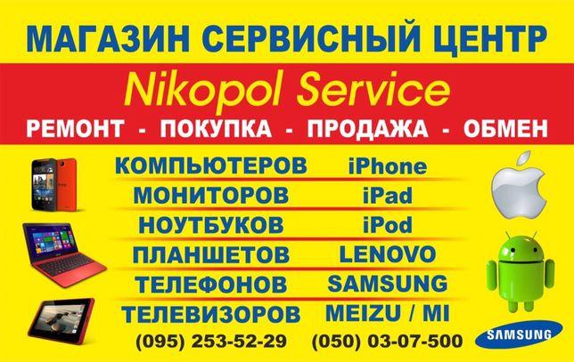 Nikopol Service Магазин-сервисный центр (Ремонт компьютерной техники, Никополь - изображение 1