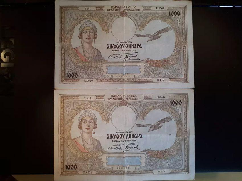 Dinari Kraljevina Jugoslavija 0