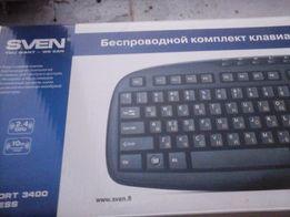 Новый беспроводной комплект оптическая мышь и клавиатура SVEN