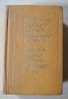 Słownik polsko-rosyjski i rosyjsko - polski