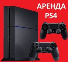 Аренда Playstation прокат PS3, PS4 Pro. FIFA 19