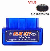 Elm327 v1.5 (обд2) OBD II автосканер chip 18F25K80 Блютуз. 2 платы
