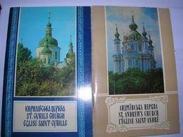 Андріївська церква, Русский музей, Петродворец, Чернів.унів-т, консерв