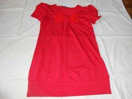 Платье - туника состояние нового смотрится красиво нарядно супер!