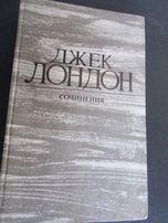 Джек Лондон. Сочинения