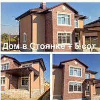 Новый дом 144м в Стоянке (Ирпень), 5 сот, коттеджный, лес