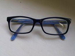 Oprawki Okulary Sprzedam