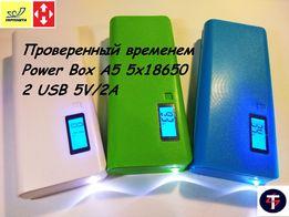 Корпус(box) Power Bank на 5 акк. LED дисплей/Power Box A5 5x18650/2USB