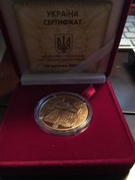 Монета НБУ золото «Острожская Библия».