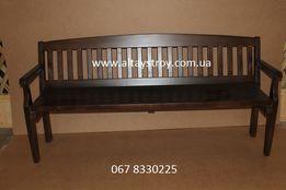 Скамейка, лавка деревянная