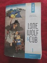 Lone Wolf and Cub Omnibus Vol. 1 Manga