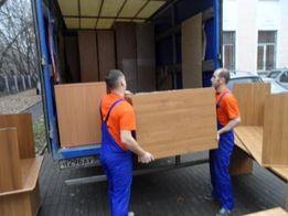 200 грн!!! Вантажне таксі перевезу меблі ВАНТАЖНИКИ НЕ ДОРОГО