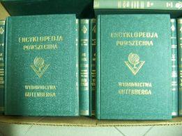 Encyklopedia Powszechna - 22 tomy, wyd. Guttenberga