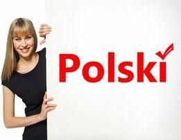 Польский язык.Индивидуальные занятия .Подготовка к Карте Поляка.
