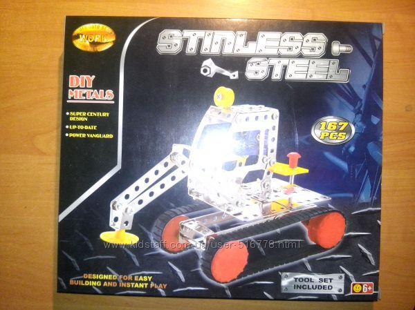 Конструктор детский металл -пластик 167 деталей