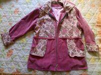 Куртка женская демисезонная вельветовая р 56