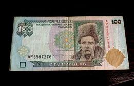 100 гривен 1996 Ющенко