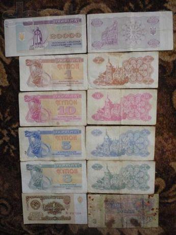Старовинні гроші
