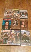 DVD диски с фильмами (сборники фильмов) - 10 шт