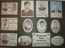 Фото и таблички на памятники