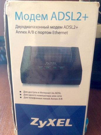 Модем ADSL2+ Киев - изображение 2