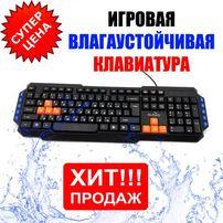 Клавиатура Влагостойкая DeTech DT-304USB. мультимедийная, игровая.