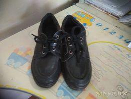Туфли туфельки черные кожа мальчик + подарок