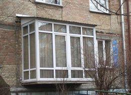 Окна балконы, Обвал цен.