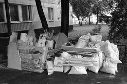 Вывоз строительного мусора и не только. Грузчики