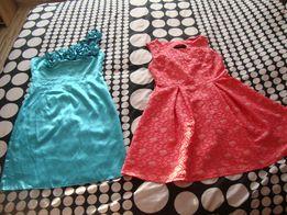Sukienki raz ubrane