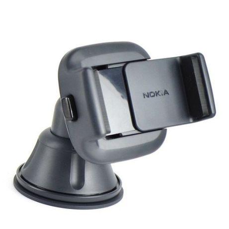 Uchwyt samochodowy Nokia NOWY do szyby NOKIA CR-114/115 + HH-20 Warszawa - image 1