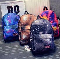 Акция ! Школьный рюкзак Галактика Космос . Есть опт и Дроп