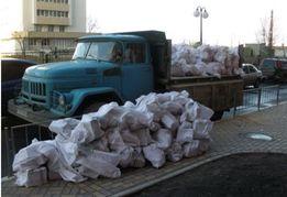 Вывоз строительного мусора Винница Вивоз мусора Зил Газель Грузчики